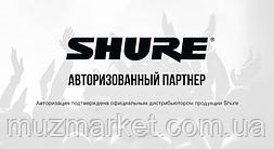 Магазин MusicMarket - авторизованный партнёр SHURE