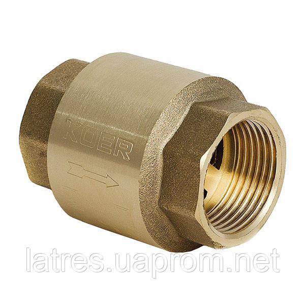 Клапан зворотний 1 (KOER 171)