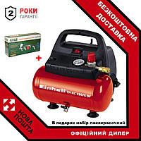 Электрический безмасляный воздушный компрессор Einhell TH-AC 190/6/8 OF 4020495