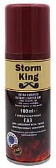 Газ Storm King 100мл