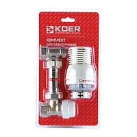 Комплект для подключения радиатора 1/2'' (угловой) с термоголовкой KOER 1320