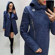 Кардиганы и пальто