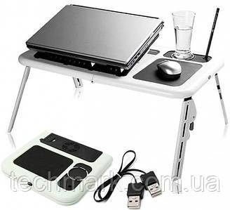 Складной столик - подставка для ноутбука E-Table трансформер  с охлаждением под ноутбук столик с вентиляцией,