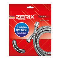 Шланг растяжной ZERIX ChR F02 (160 см) с подшипником