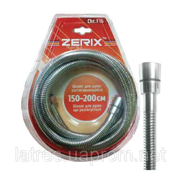 Шланг растяжной ZERIX ChR F16 (150-200 см)
