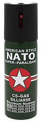 Баллончик Nato большая