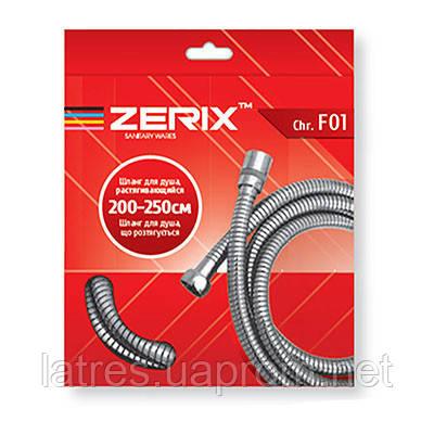 Шланг растяжной ZERIX ChR F01 (200 см)