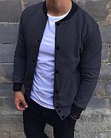 Мужской бомбер на пуговицах темно-серый, модная теплая кофта бомбер без капюшона