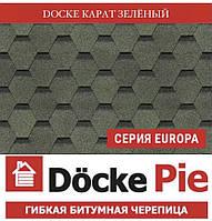 ОПТ - Битумная черепица DOCKE Europa KARAT Карат зеленый