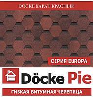 ОПТ - Битумная черепица DOCKE Europa KARAT Карат красный