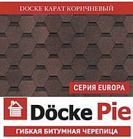 ОПТ - Битумная черепица DOCKE Europa KARAT Карат коричневый
