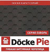ОПТ - Бітумна черепиця DOCKE Europa KARAT Карат сірий