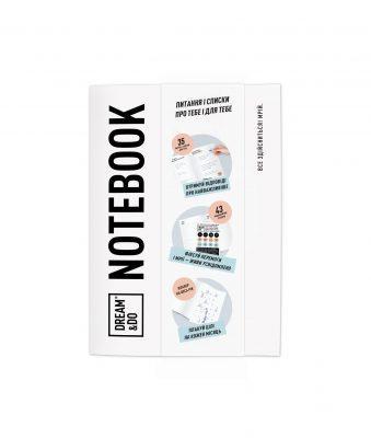 Зошит Dream&Do Notebook (українська версія)