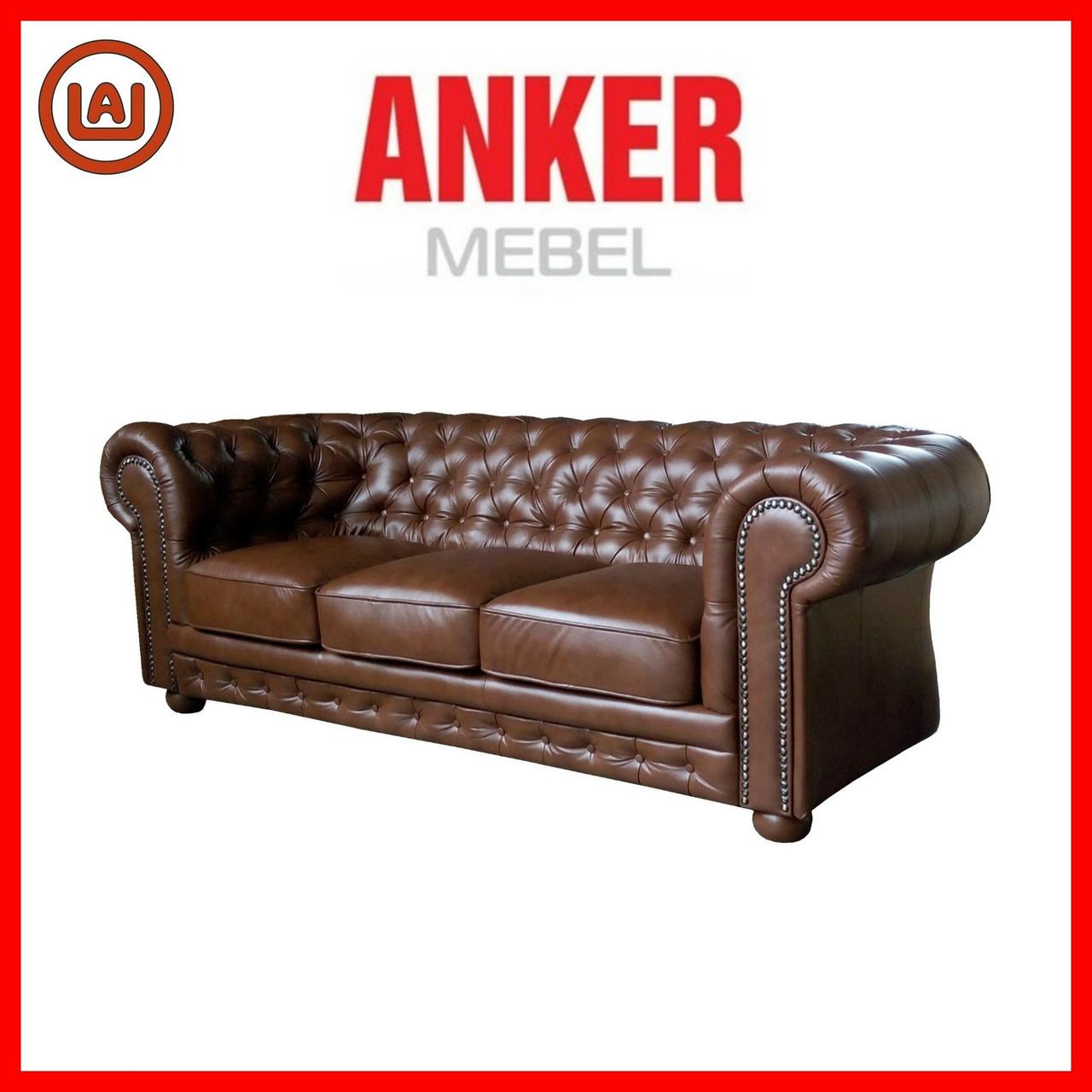 """Кожаный диван """"Chester"""" Честер (гвоздевой декор)"""