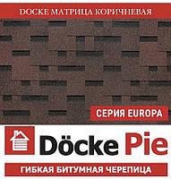 ОПТ - Битумная черепица DOCKE Europa MATRIX Матрица коричневый, фото 1