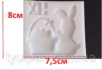 2D Форма силиконовая  молд для  мастики шоколада кролик с корзинкой