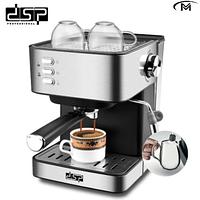 Кавоварка еспресо ріжкова напівавтоматична кавова машина DSP Espresso Coffee Maker 850W