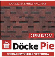 ОПТ - Битумная черепица DOCKE Europa MATRIX Матрица красный