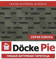 ОПТ - Битумная черепица DOCKE Europa MATRIX Матрица зеленый