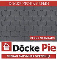 ОПТ - DOCKE STANDART Крона сірий Бітумна черепиця (3,1 м2/уп)