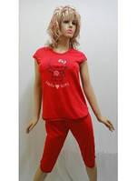 Пижама с капри однотонная