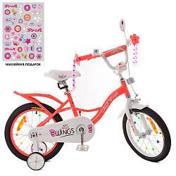 Дитячий велосипед PROF1 16д.