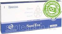 SaniTea (15 pcs.) СаниТеа чай для очищения организма, кишечника, и для похудения