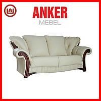 "Кожаный диван, мягкая мебель ""Mayfair"", Майфаер"