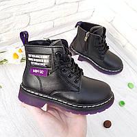 Демисезонные ботинки для девочки 27,28,30рр