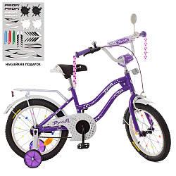 Велосипед дитячий PROF1 16д.