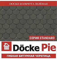 ОПТ - DOCKE STANDART Кольчуга зеленый Битумная черепица (3,1 м2/уп), фото 1