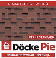 ОПТ - DOCKE STANDART Тетріс червоний Бітумна черепиця (3 м2/уп)