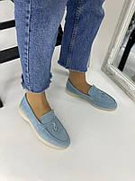 Туфлі лофери блакитні замшеві на низькому ходу, фото 1