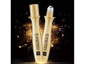 Ролик-сироватка для видалення темних кіл під очима Senana Pure Gold 24k
