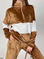 Велюровий спортивний костюм з вставками контрастного кольору з 42 по 48 розмір, фото 9