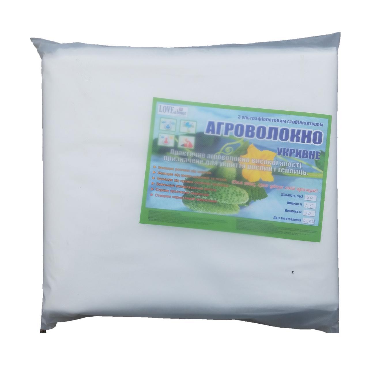 Агроволокно (Агро спанбонд) белое 19г/м2, 1.6х10.0 м