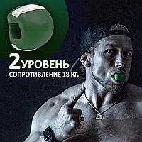 2 УРОВЕНЬ. ( + шнурок) Тренажер для жевательных мышц, для мышц нижней челюсти, эспандер для лица, скул