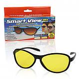 Очки антибликовые для водителей Smart View для ночного вождения, фото 2