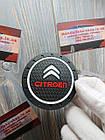 Антискользящим коврик в подстаканники Citroen (Ситроен), фото 2