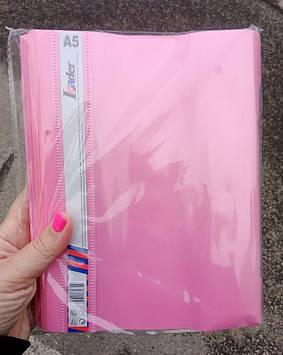 Папка скоросшиватель для файлов А5 LEADER розовый (20шт)
