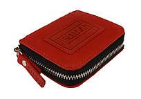 Ключниця шкіряна сумочка для ключів SULLIVAN k21(7) червона