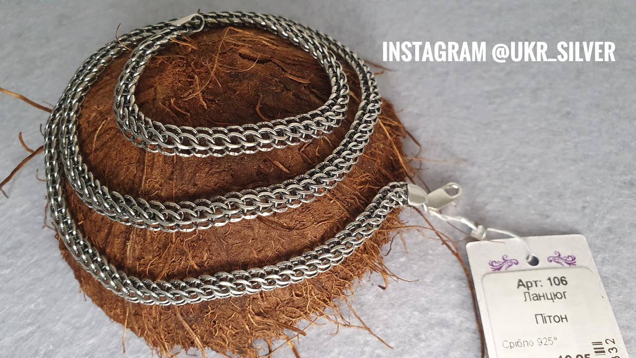Серебряная цепь Питон («Американка», «Кардинал») 55 см. Вес 20,8 гр. Ручное плетение. 925 проба