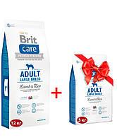 Сухой корм для взрослых собак крупных пород Brit Care Adult Large Breed Lamb & Rice 12кг
