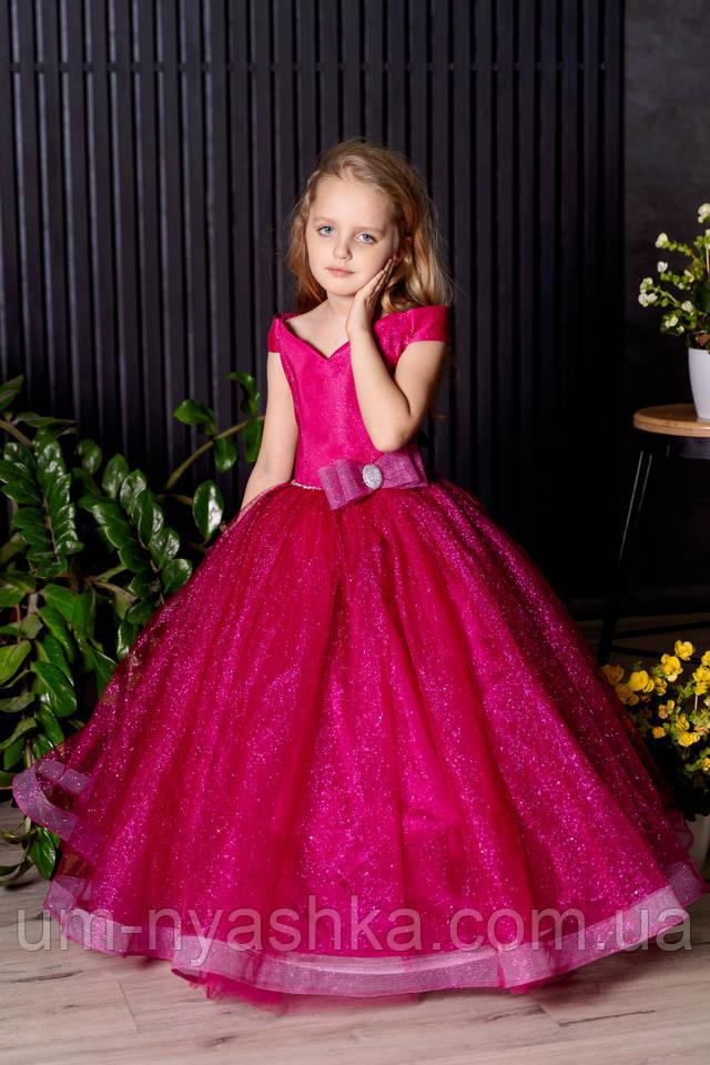 малиновое платье с блестками на 5-7 лет