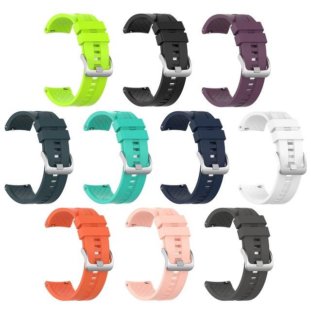 Ремешки на умные часы из силикона для Xiaomi Amazfit Pace 22 мм