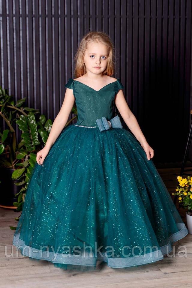 изумрудное платье с блестками на 5-7 лет