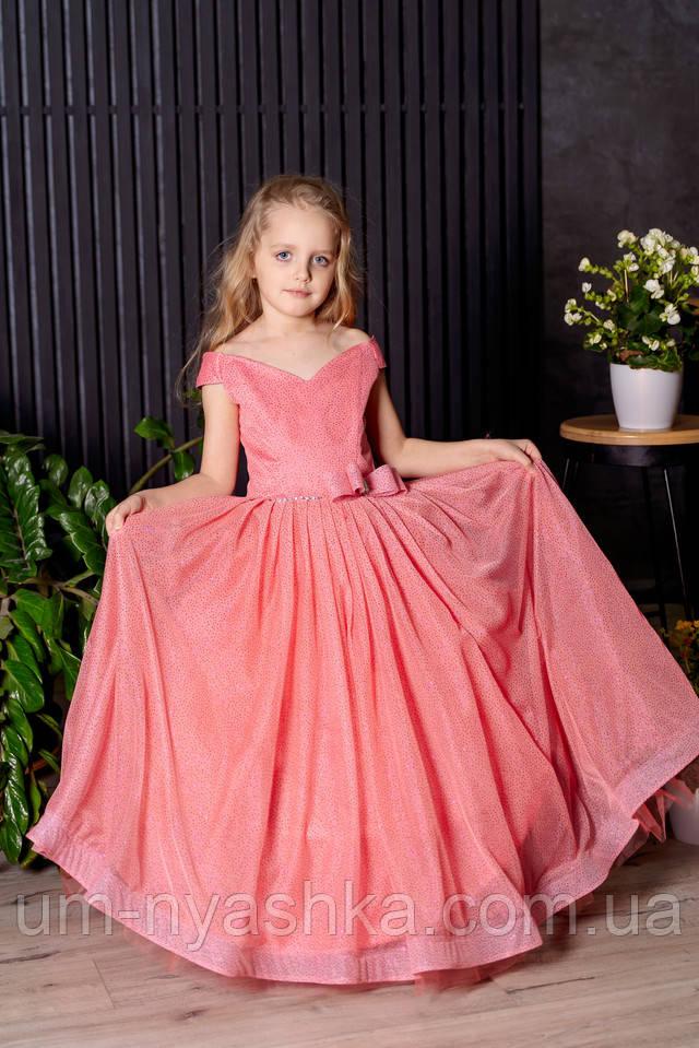 кораллово-розовое платье с блестками на 5-7 лет