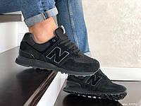 Мужские кроссовки New Balance 574 замшевые,черные