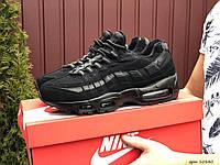 Демисезонные кроссовки Nike air max 95,черные