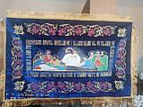 Плащаница Божией Матери с предстоящими 120*80см, бахрома, фото 2